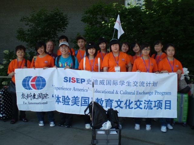 Group 7206B